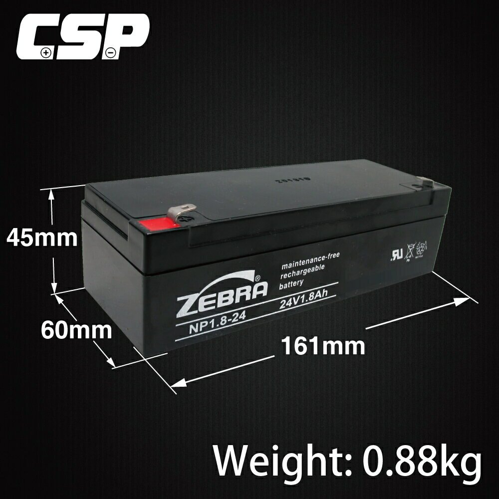 【CSP】NP1.8-24 (24V1.8Ah)鉛酸電池/消防受信總機/廣播主機