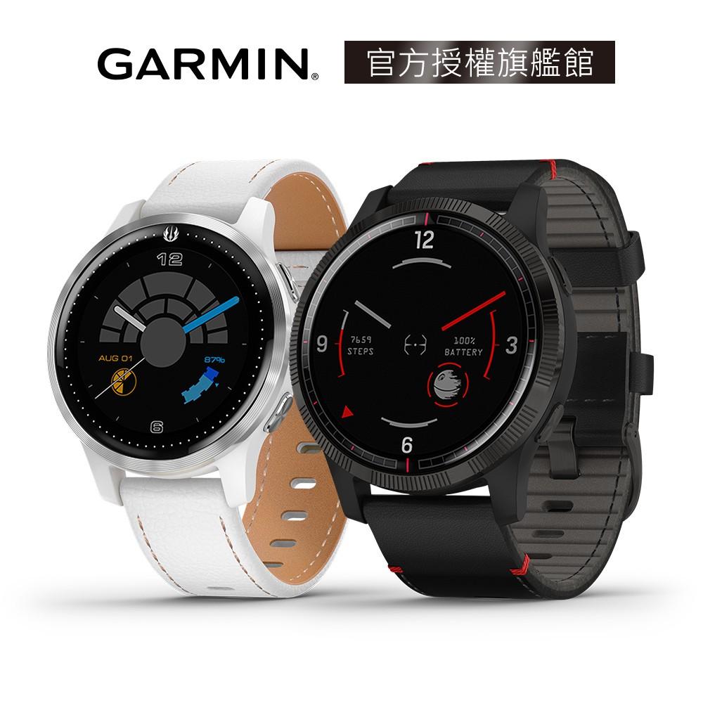 Garmin LEGACY SAGA 傳奇星戰系列 特別版智慧腕錶