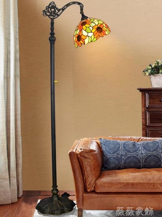 落地燈 歐式地中海田園美式復古鄉村客廳臥室書房釣魚鋼琴創意落地臺立燈