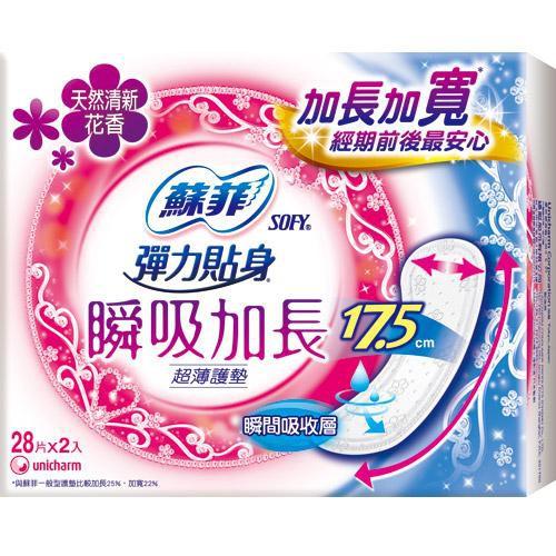 蘇菲加長型超薄護墊-花香17.5cm X28片X2包【愛買】