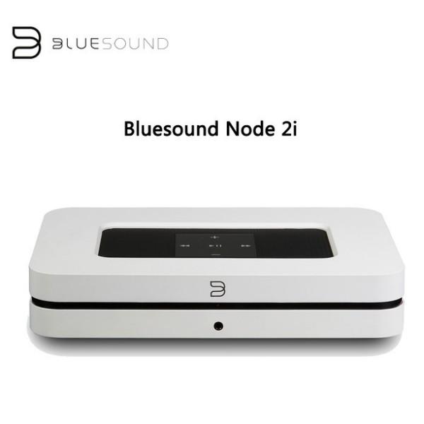 BlueSound Node 2i 無線串流音樂播放器 黑 / 白 兩色 公司貨 (私訊再優惠)