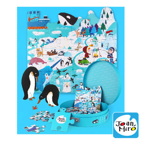 【西班牙 JoanMiro 原創美玩】自然探索拼圖-南極冒險(52PCS) JM10636