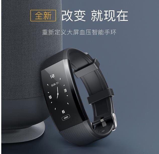 戴圖運動智慧手環男測多功能手錶心電圖監測健康量檢儀女電子老年 7月特賣 LX