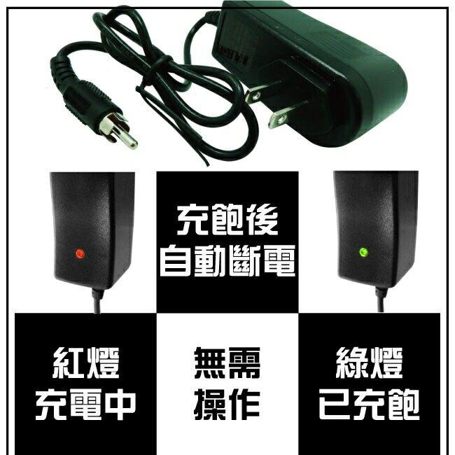 【CSP】6V800mmA 全自動充電器 6V釣魚燈具電池