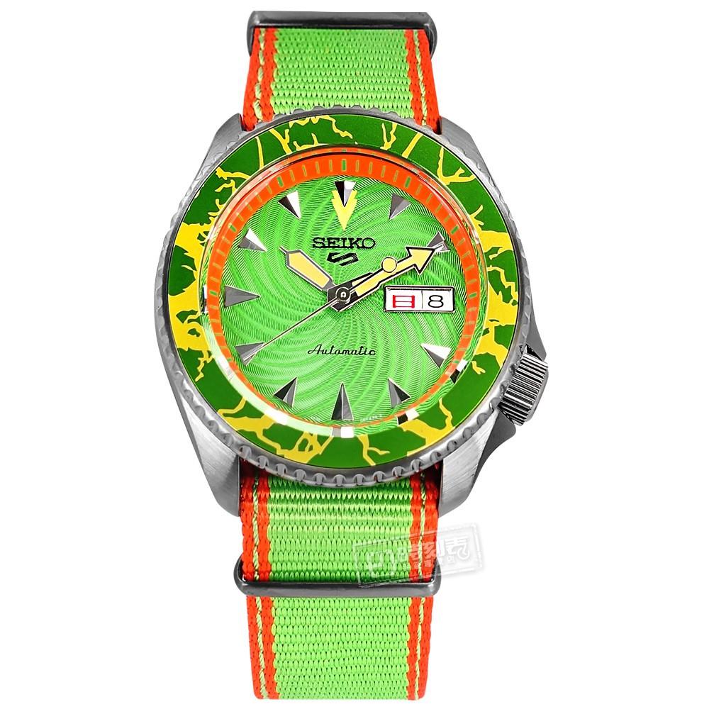 SEIKO 精工 / 限量款 5 Sports機械錶 快打旋風 帆布手錶 橘綠色 / 4R36-08T0G / 41mm
