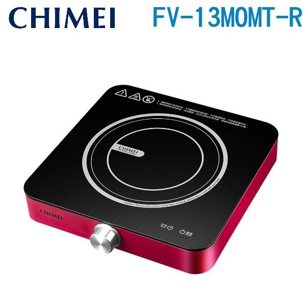 CHIMEI 奇美 IH變頻電磁爐FV-13M0MT-R