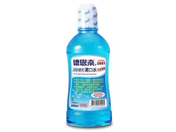 德恩奈~清新雙效漱口水(500ml)【D011015】