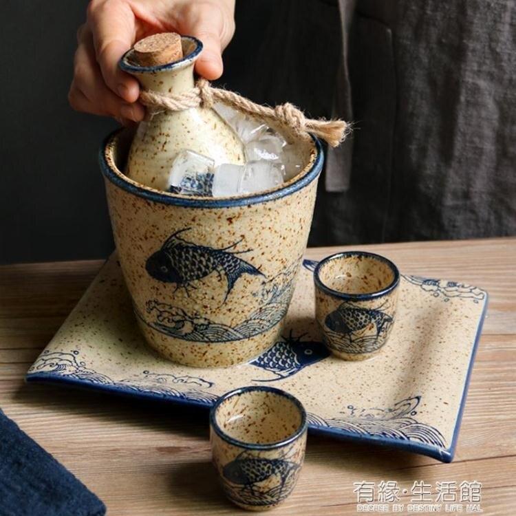 【快速出貨】日式清酒酒具分酒器白酒家用小酒盅酒杯陶瓷冷酒壺套裝傳統燒酒杯創時代3C 交換禮物 送禮