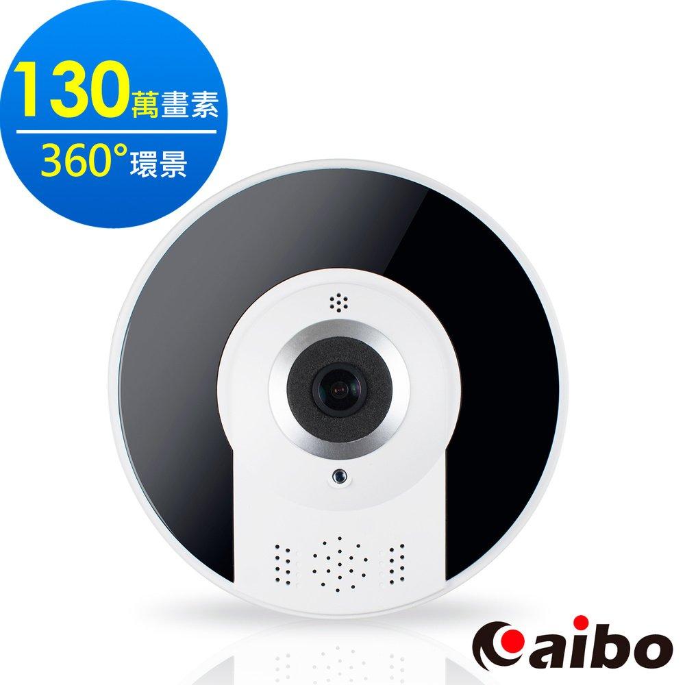 aibo IPVRL 360度全景式 無線網路攝影機(130萬畫素/960P解析)