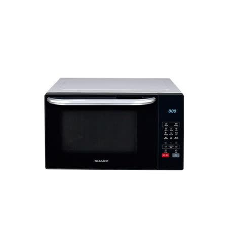 【SHARP夏普】25公升多功能自動烹調燒烤微波爐 R-T25KG(W)