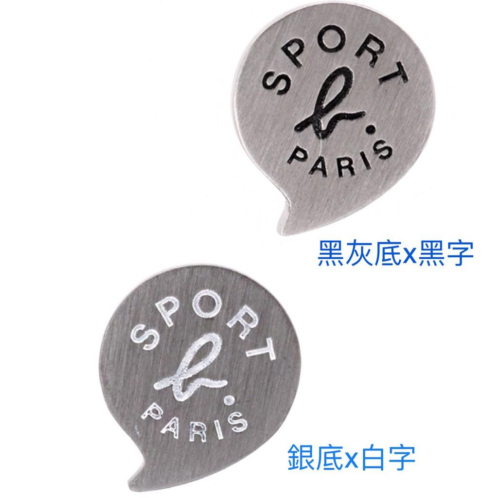 agnes b.-水滴型 sport b. 不銹鋼穿式單支耳環- (銀底x白字) (黑灰底x黑字) 2色任選