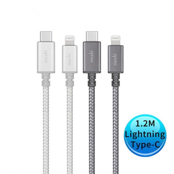 moshi Integra 強韌系列 USB Type-C to Lightning 耐用充電傳輸編織線 1.2 M