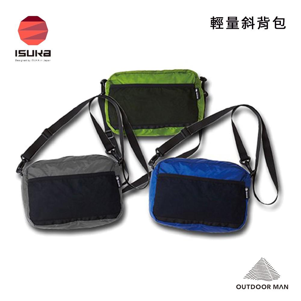 [ISUKA] 輕量斜背隨身袋/綠色/藍色/灰色