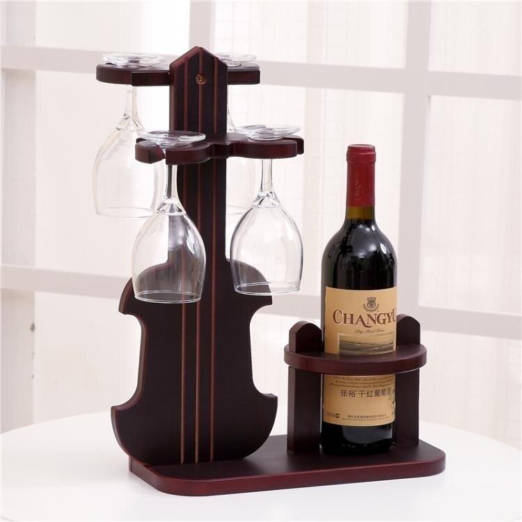 創意紅酒架紅酒杯架高腳杯架倒掛酒杯架酒瓶架紅酒架擺件家用