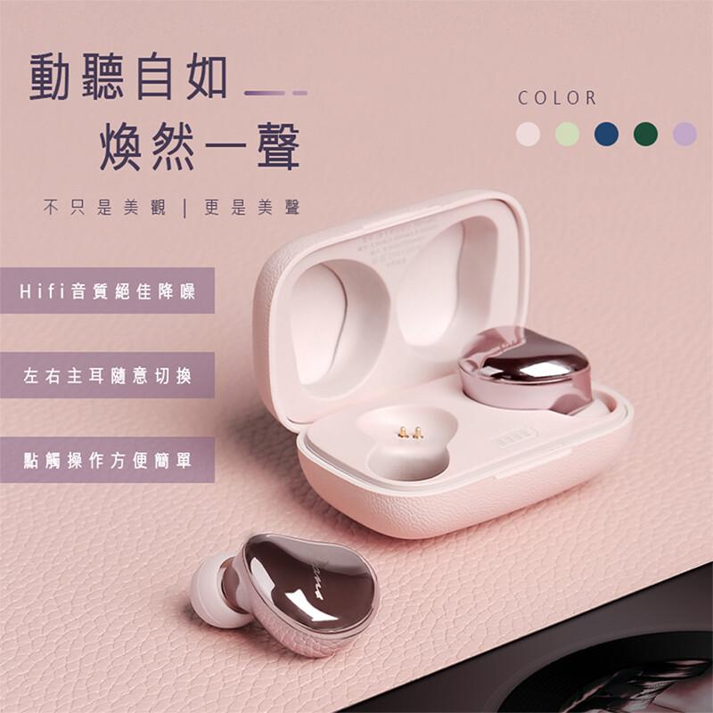 台灣現貨免運費電鍍真無線藍牙耳機藍芽耳機 馬卡龍色系 ipx5防水 網美級小巧可愛