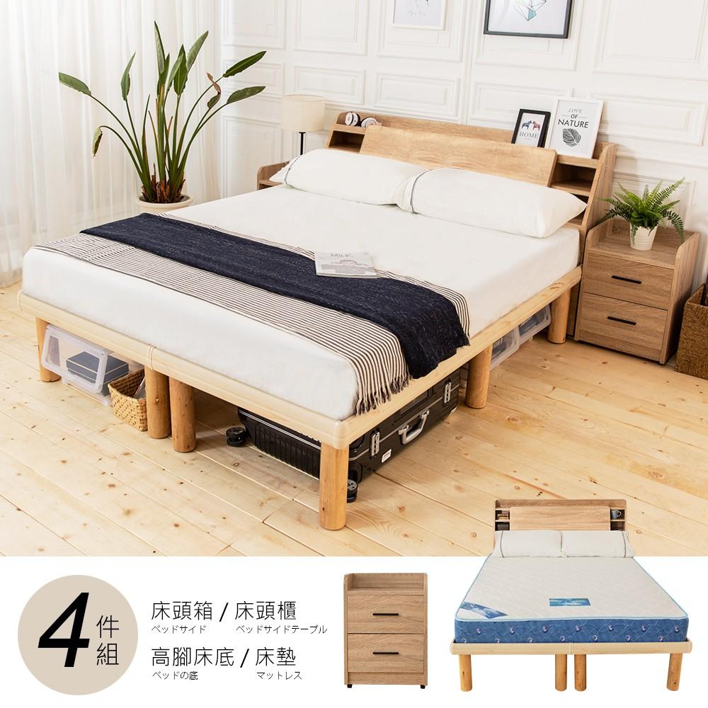 佐野5尺床箱型4件房間組-床箱+高腳床+床頭櫃2個+韋納爾床墊