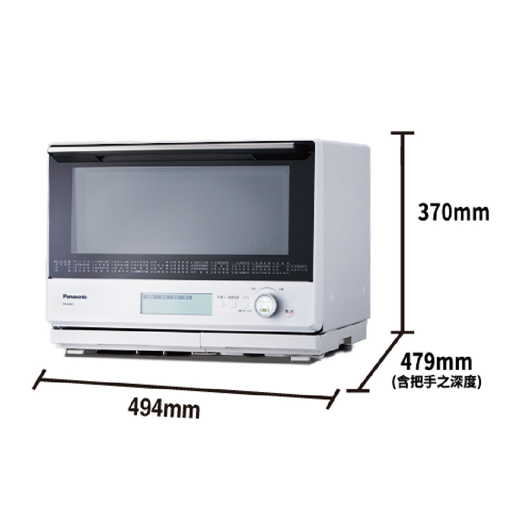 Panasonic國際牌/蒸烘烤微波爐/NN-BS807(新上市)