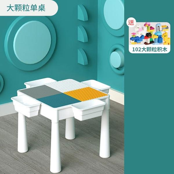 兒童多功能積木桌3-6周歲寶寶2益智拼裝男女孩大小顆粒玩具游戲桌 一木良品
