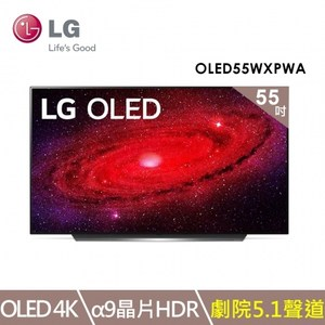 LG樂金 55型 4K AI語音物聯網電視 OLED55CXPWA