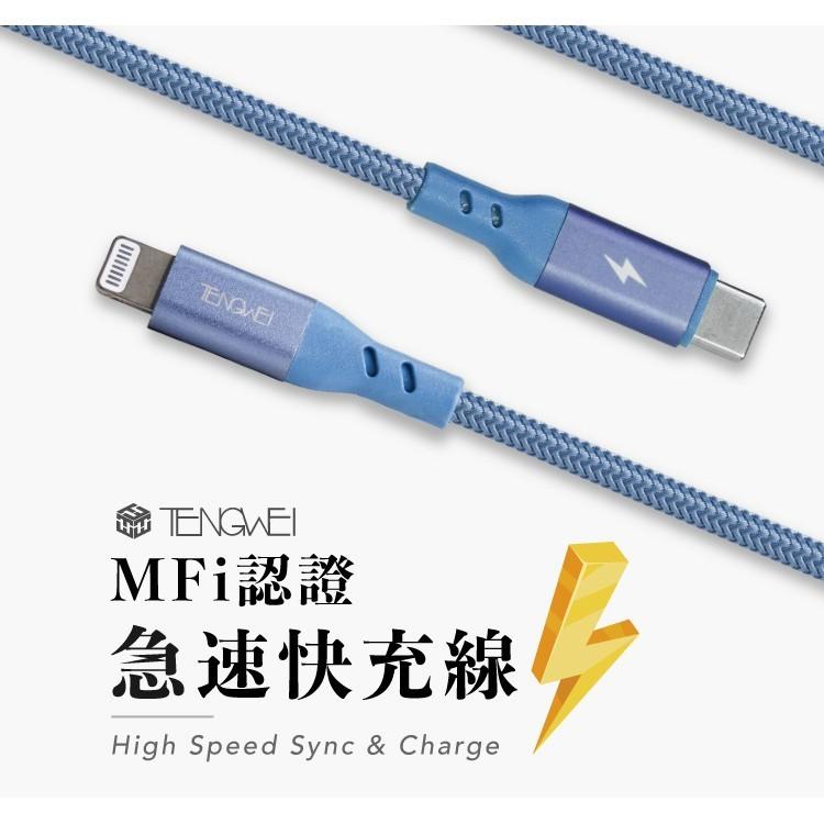 小頭急速充電線usb a / usb c typec lightning 蘋果快充線48w mfi