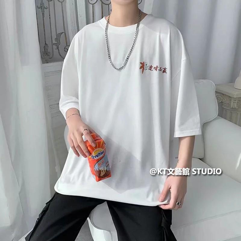 2色可選 春夏季棉質五分袖 M-2XL 休閒t恤男 中國風寬鬆潮牌港風 學生BF五分短袖 體恤 現貨供應