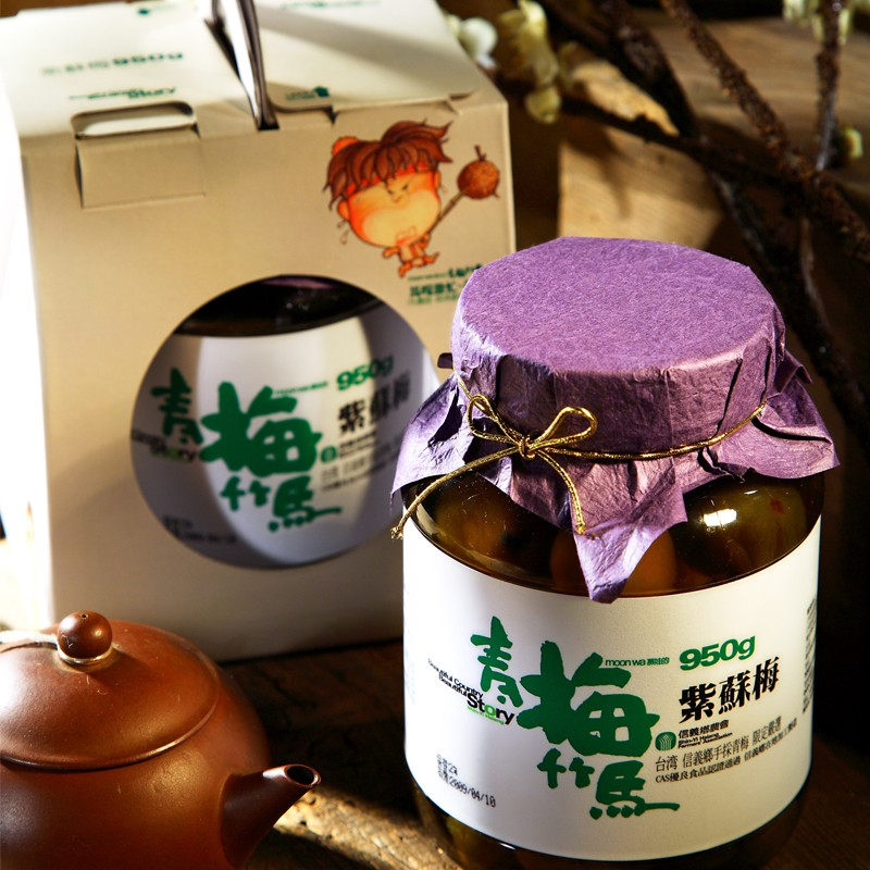 【摩斯嚴選】信義鄉農會-Q梅(玻璃瓶)/紫蘇梅(950g禮盒)