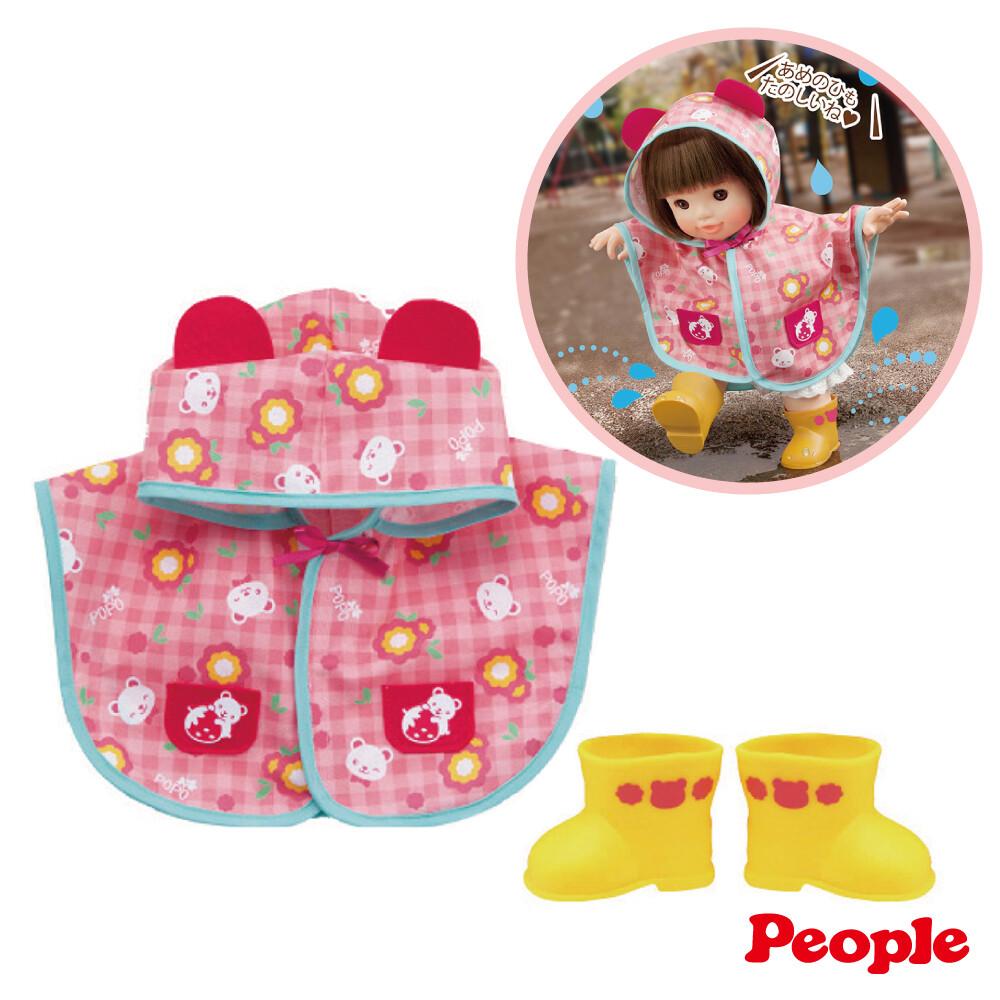日本popo-chan配件-popo-chan小熊防雨披風(附長靴)(2y+)