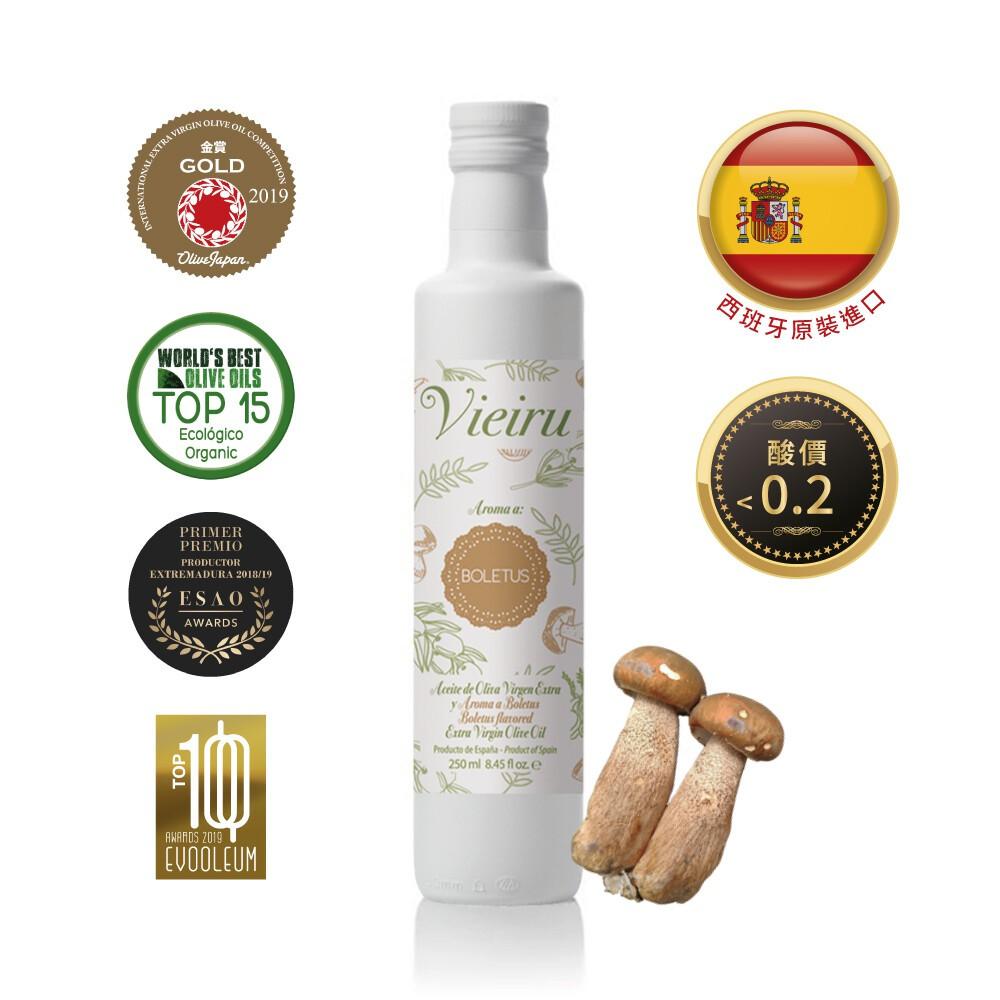 【Vieiru 維爾璐】特級初榨牛肝菌風味橄欖油250ml