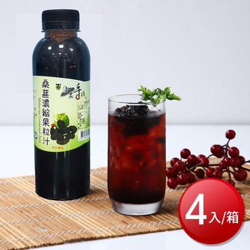 [免運]老農手摘 桑葚濃縮果粒汁(600g/罐X4)[大買家]