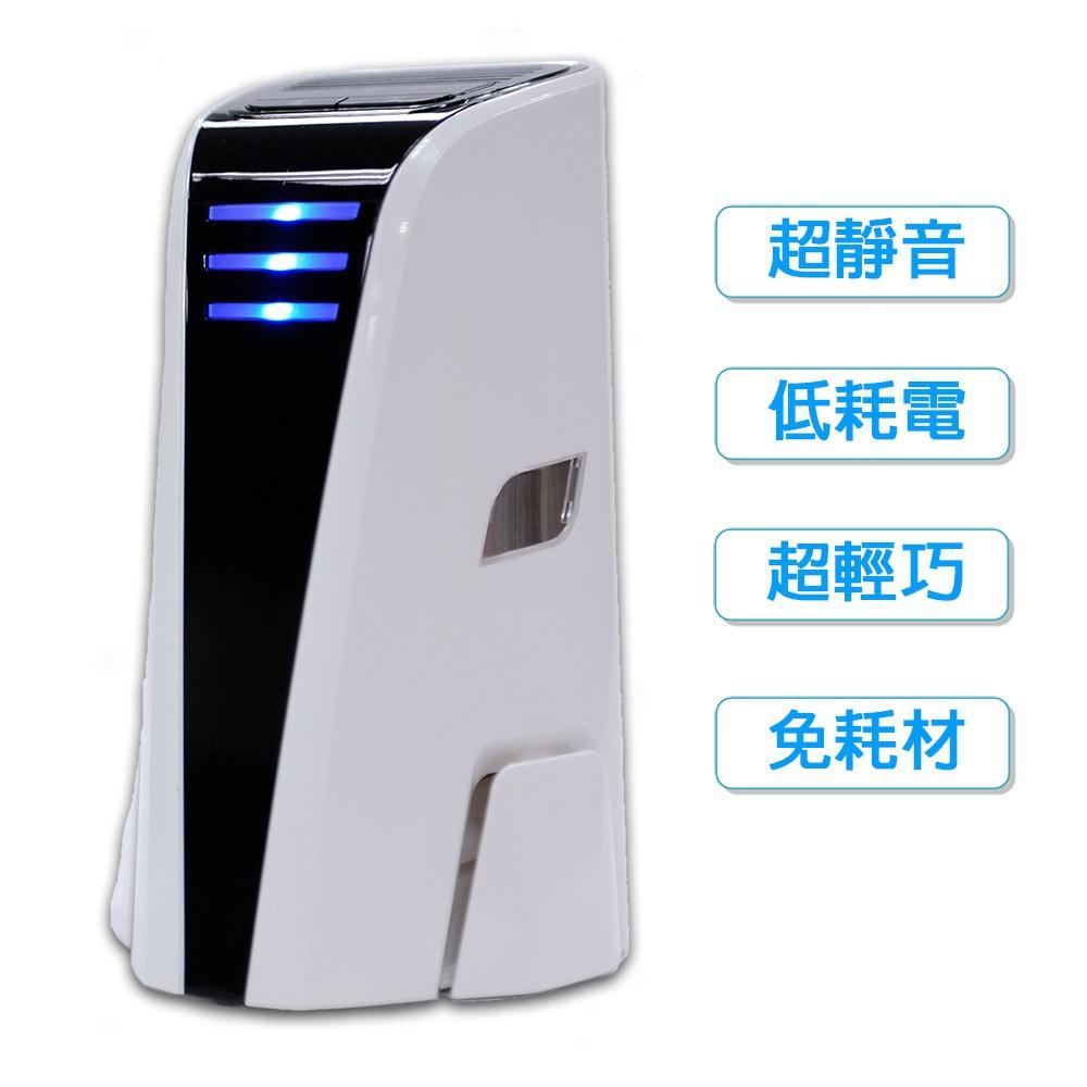 AirRun 可攜式空氣清淨機 免耗材全效型 廠商直送 現貨