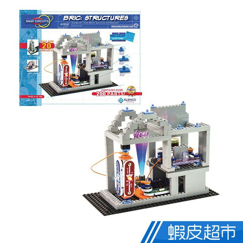 Snap Circuits 電路積木Structures 廠商直送 現貨