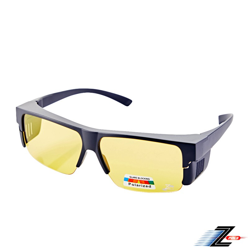 【Z-POLS】新一代包覆式設計套鏡 抗UV400頂級Polarized寶麗來夜用偏光眼鏡(消光黑框體側邊加強防護設計)