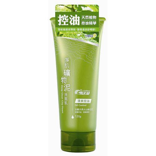 雪芙蘭淨肌礦物泥洗面乳-清爽控油120g【愛買】