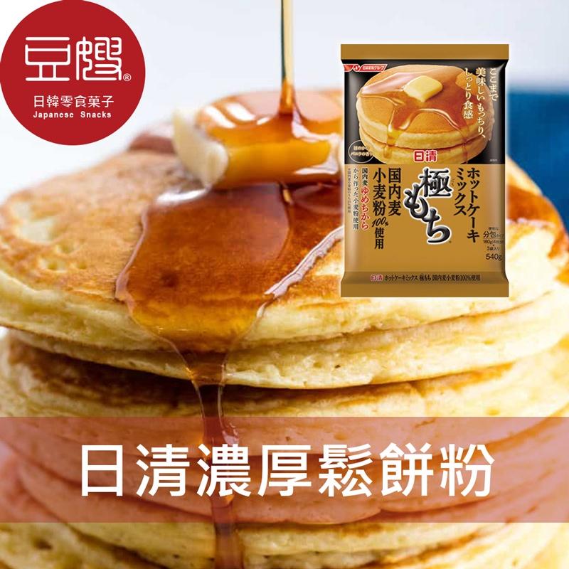 【日清】日本零食 日清 極致濃郁鬆餅粉 (540g)