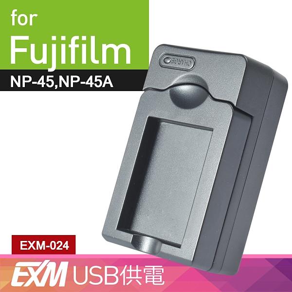 Kamera Fujifilm NP-45 USB 隨身充電器 EXM 保固1年 JV100 JV110 JV105 JV150 JV155 JV160 JV200 JV250 JV300 NP-45