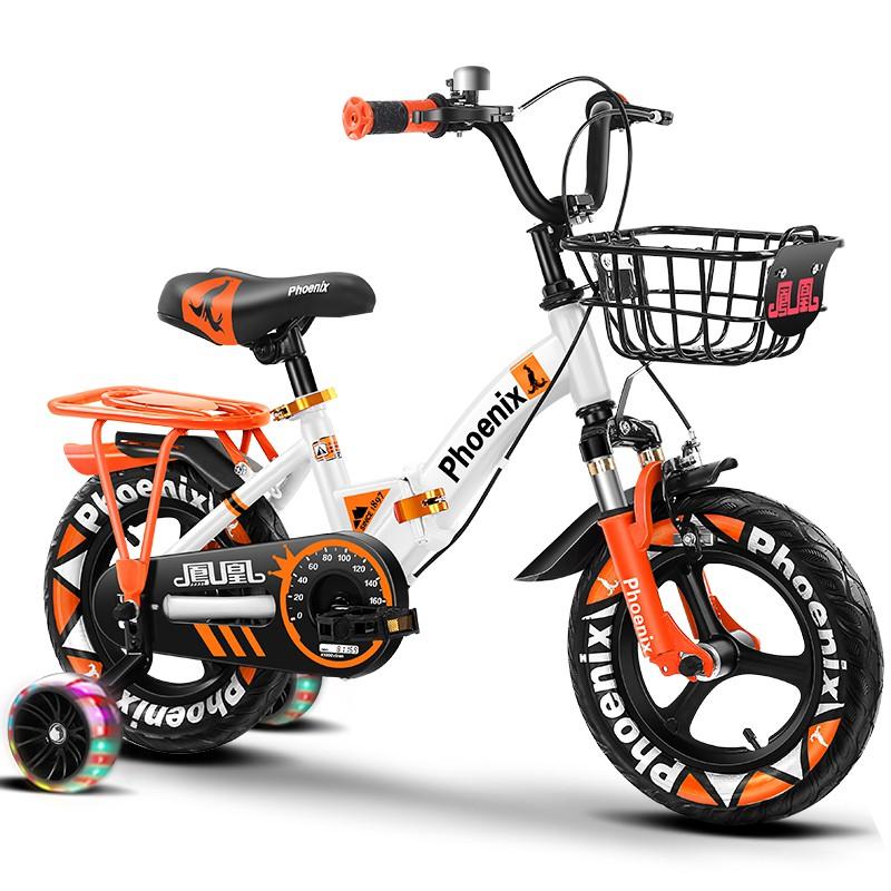 鳳凰兒童自行車男孩2-3-4-6-7-10歲寶寶女孩腳踏單車小孩折疊童車