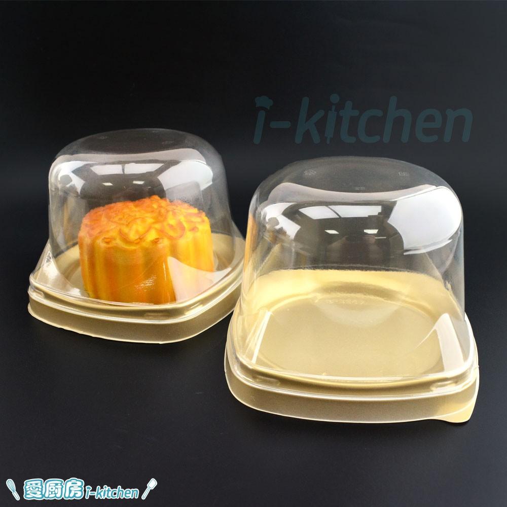 BP3567-2 塑膠盒 含底 蓋子 10入 中秋月餅包裝盒 方形月餅盒 塑膠盒 透明盒 I-Kitchen【愛廚房】