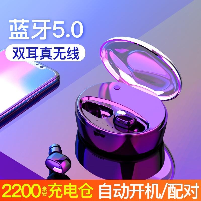 現貨 免運 諾必行雙耳無線藍牙耳機5.0隱形超小型迷你運動跑步一對男女通用入耳頭戴式掛耳耳塞超長待機蘋果opp