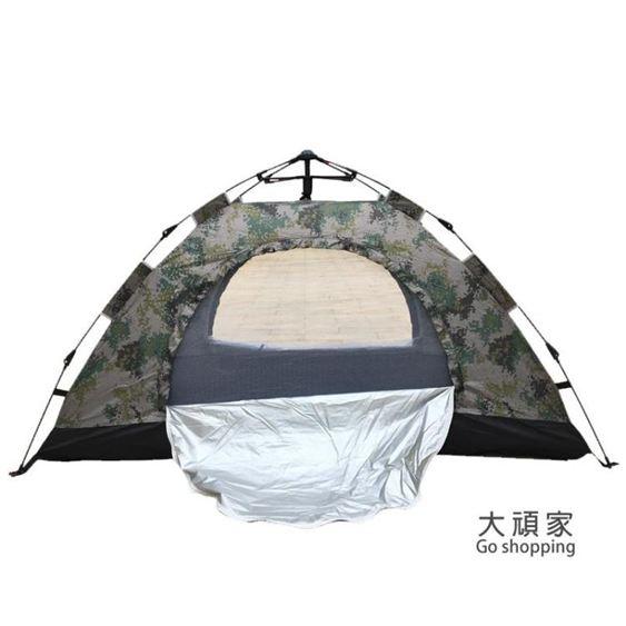單人帳篷 帳篷迷彩戶外露營單人防暴雨野營2人野外單兵雙人加厚全自動3-4人T