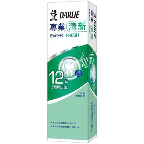 黑人專業清新牙膏120g【愛買】