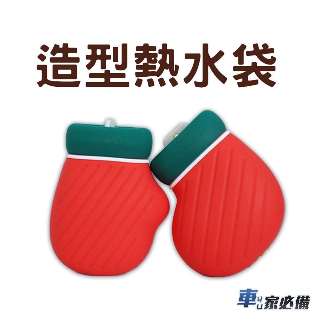 手套/襪子 造型 硅膠毛絨 注水式熱水袋 可微波 熱敷 保暖 暖手袋
