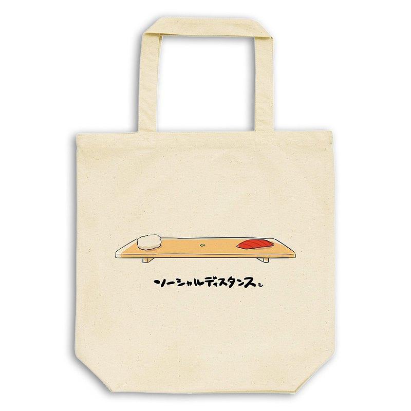 社交距離Shi Maguro [自然] ekot手提袋14盎司插圖-Aruku