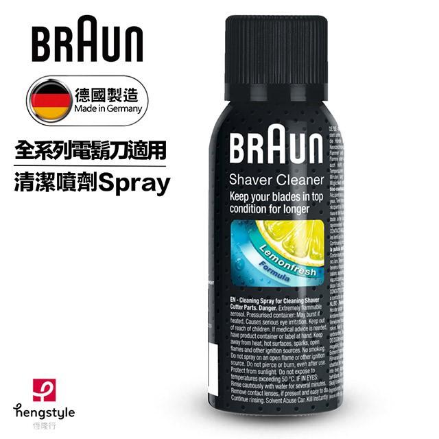 德國百靈BRAUN-清潔噴劑 Spray