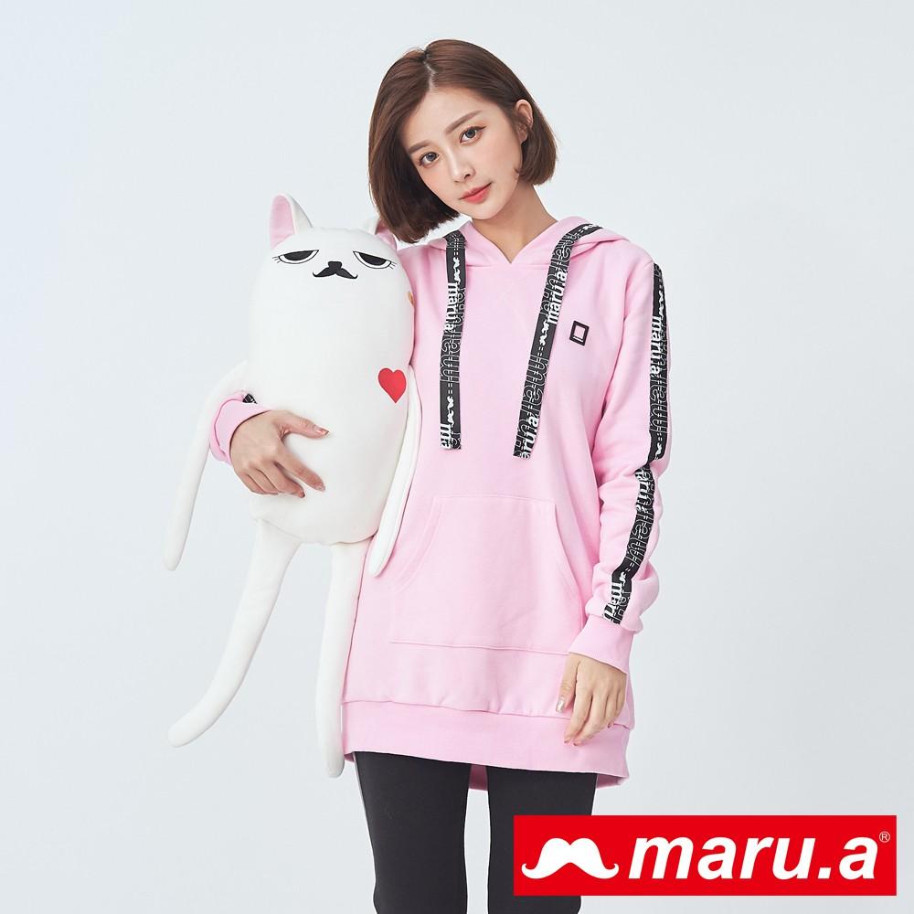 maru.a (99)個性織帶長版連帽上衣(淺粉)
