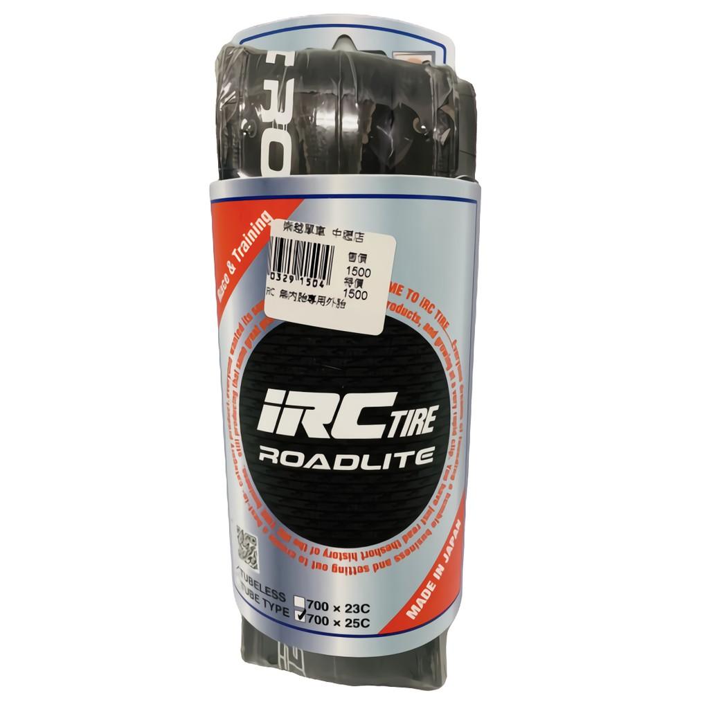 IRC ROADLITE TUBELESS TIRE無內胎用外胎,買兩條送補胎液一瓶-崇越單車