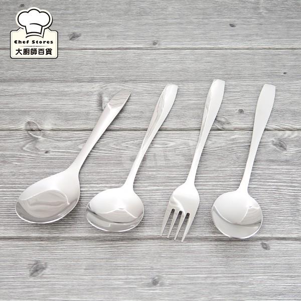 王樣歐式316不鏽鋼大台匙/大圓匙/大餐匙/大餐叉子湯匙-大廚師百貨