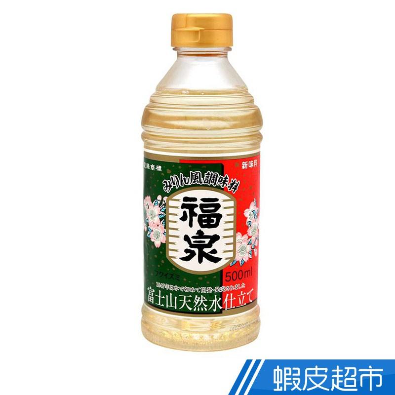 日本 福泉 味醂風調味料 香氣四溢的美味調味油 現貨 (部分即期) 蝦皮直送