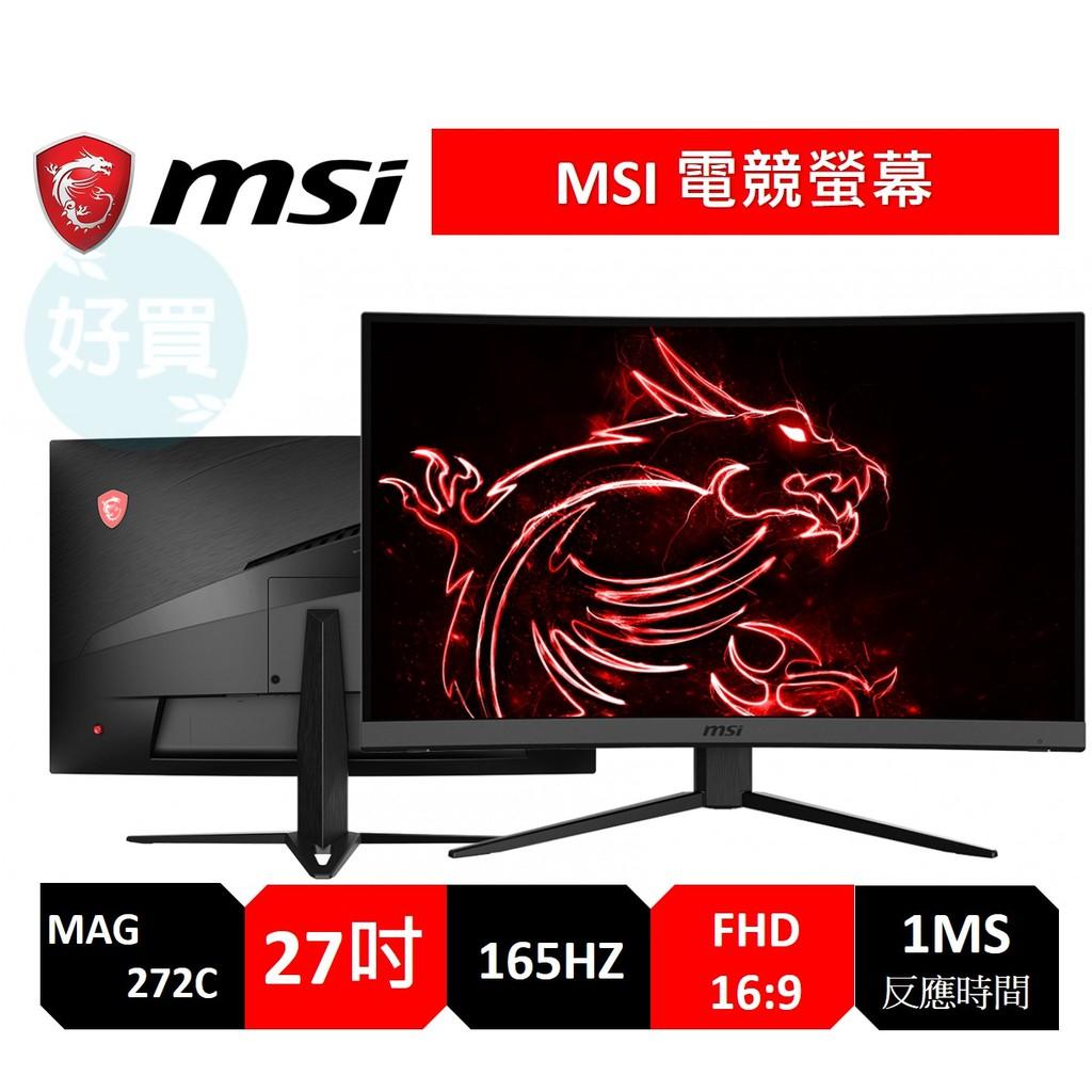 MSI 微星 MAG272C 165Hz/1Ms/27吋/FHD 電競螢幕 曲面螢幕