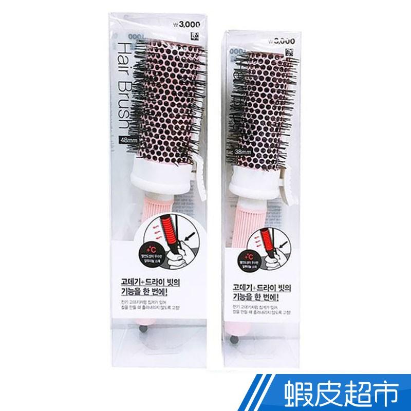 韓國 Daiso 大創 神級捲髮梳 捲髮神器 (38mm/48mm) 現貨 蝦皮直送