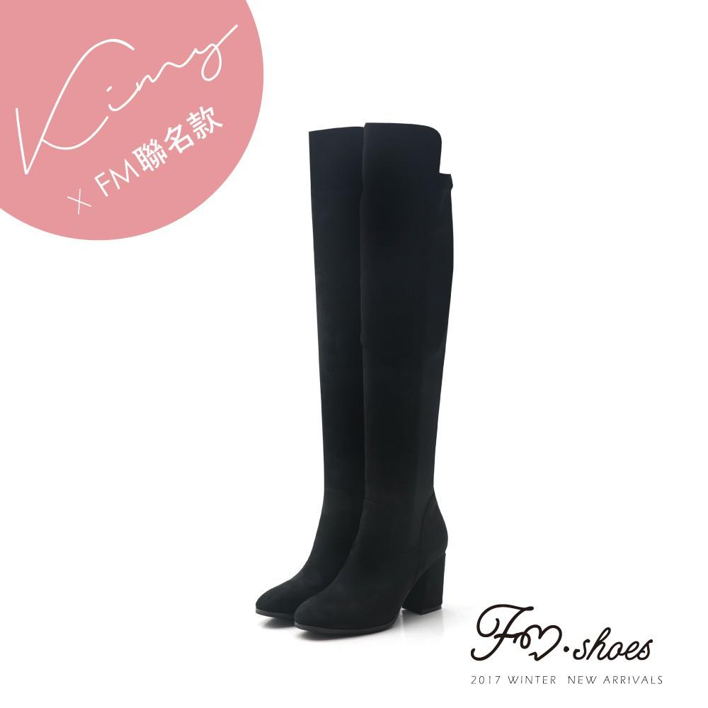 FMSHOES Kimy聯名款-萊卡拼接膝上長靴-大尺碼-﹝黑﹞《限宅配》-20007903